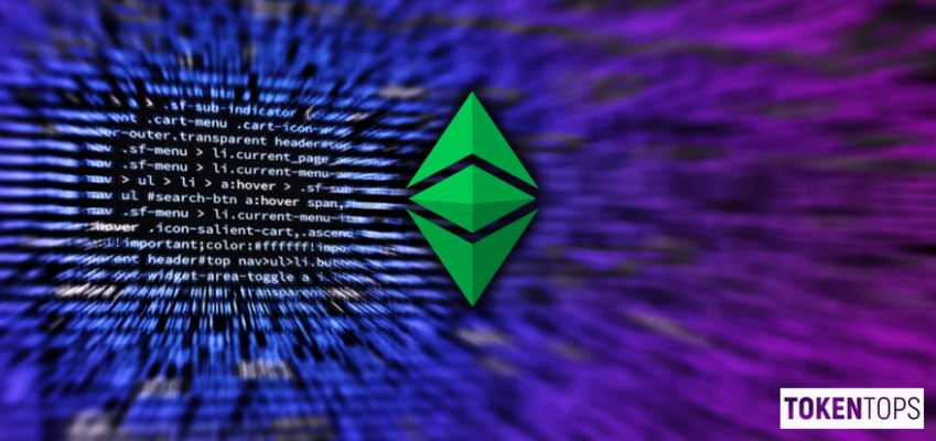 Ethereum Classic NiPoPoW Could Be A Bad Idea According to McIntyre
