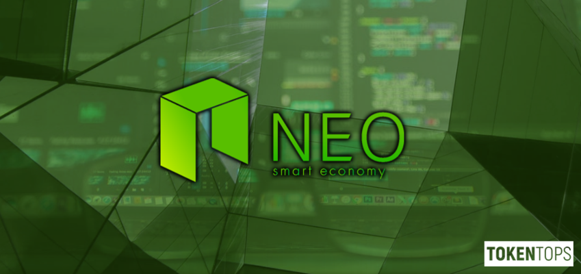 neo cryptocurrency price chart